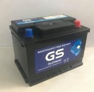GS DIN70 LBN